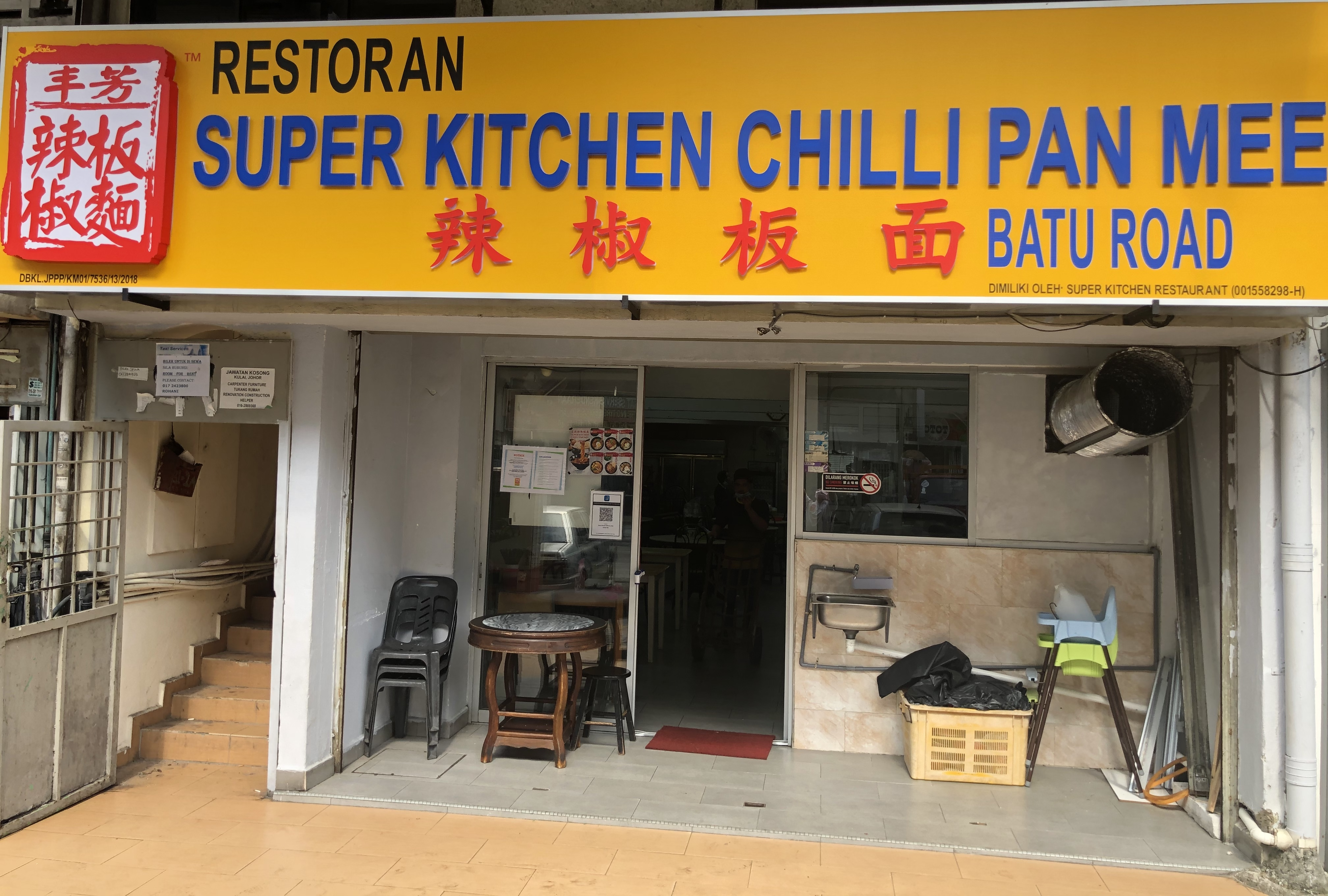 Chow Kit Outlet
